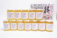 完熟サンふじりんごジャム 410g×12個入り